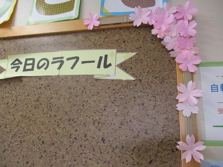 IMG_0284.JPG