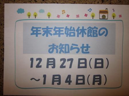 IMG_2500[1].JPG