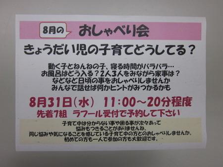 IMG_8741.JPG