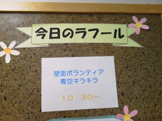NEC_0354.JPG