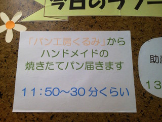 NEC_0469.JPG
