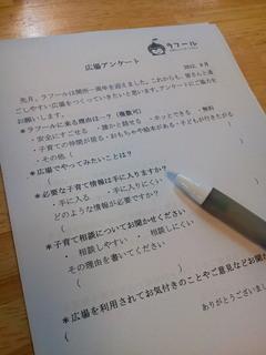 NEC_0590.JPG