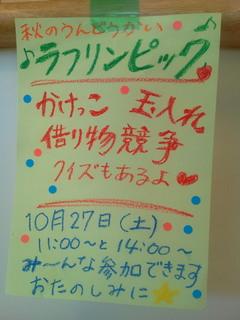 NEC_0621.JPG