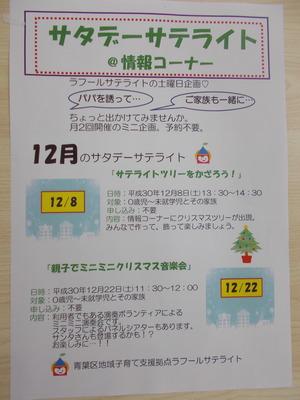 DSCN1386.JPG